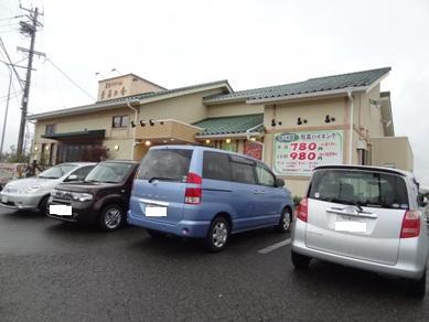 葉菜の舎 幸田店のお店の外観