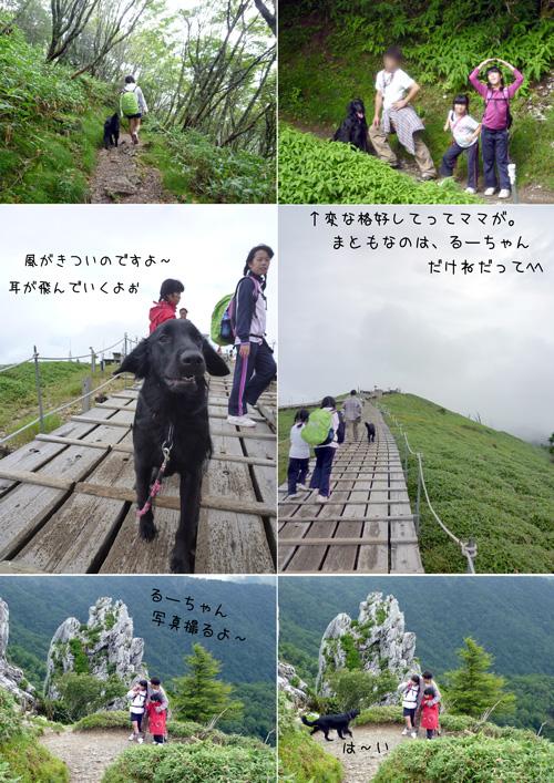 2012夏剣山1