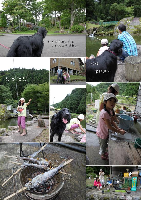 2012夏剣山2