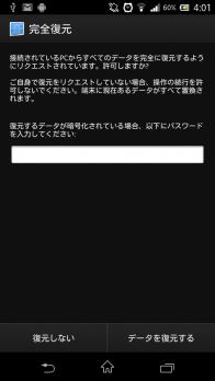 2013-04-07 040119