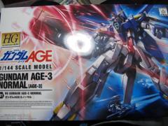 AGE3箱