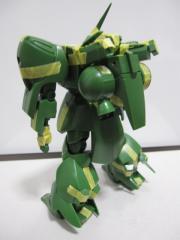 ガルス (3)