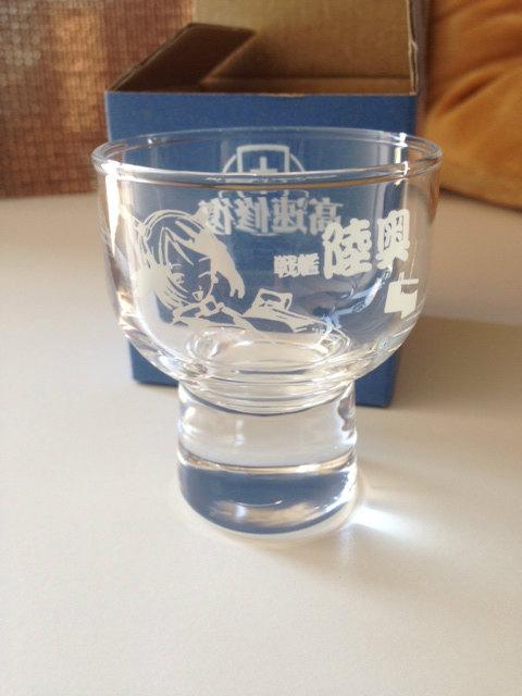 「陸奥」杯グラス_表