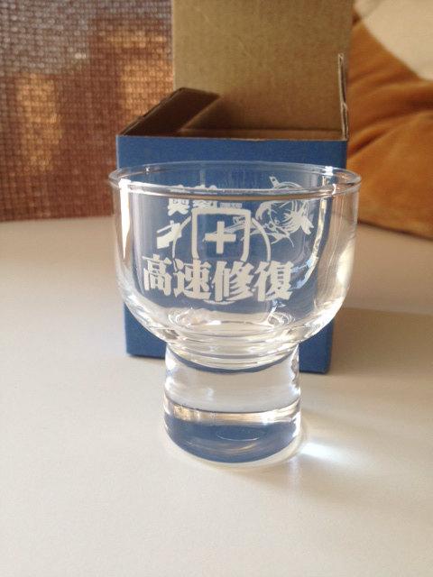 「陸奥」杯グラス_裏