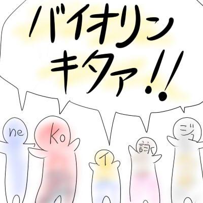 2013102501絵