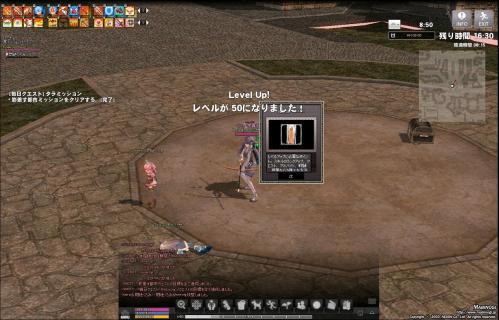 mabinogi_2013_09_23_005.jpg