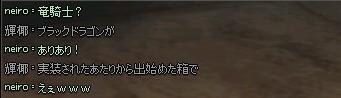 mabinogi_2013_09_23_023.jpg