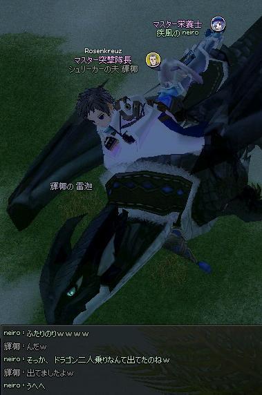 mabinogi_2013_09_23_028.jpg