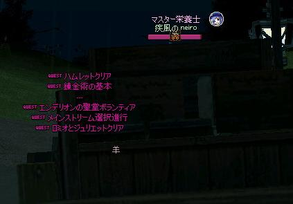 mabinogi_2013_09_24_006.jpg