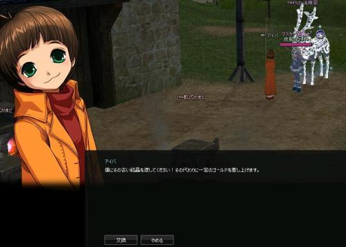 mabinogi_2013_09_24_007.jpg