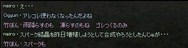 mabinogi_2013_09_24_011.jpg