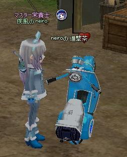 mabinogi_2013_09_25_002.jpg