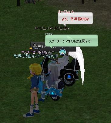 mabinogi_2013_09_26_003.jpg