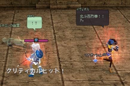 mabinogi_2013_09_28_015.jpg