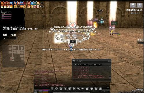 mabinogi_2013_09_30_012.jpg