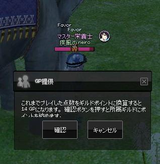 mabinogi_2013_09_30_042.jpg