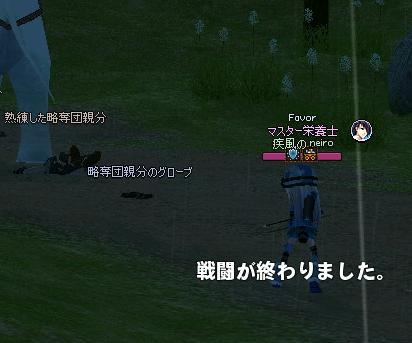 mabinogi_2013_10_02_003.jpg