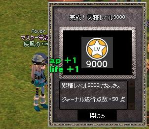mabinogi_2013_10_02_006.jpg