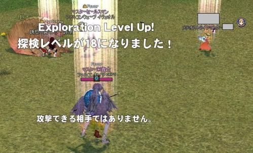 mabinogi_2013_10_02_015.jpg