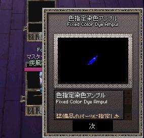 mabinogi_2013_10_03_002.jpg