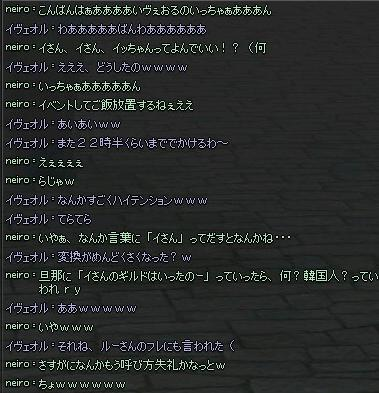 mabinogi_2013_10_04_002.jpg