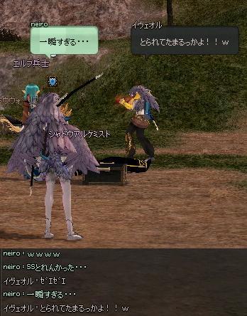 mabinogi_2013_10_04_006.jpg