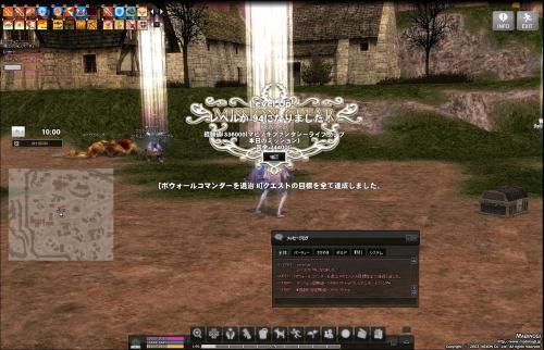 mabinogi_2013_10_04_011.jpg