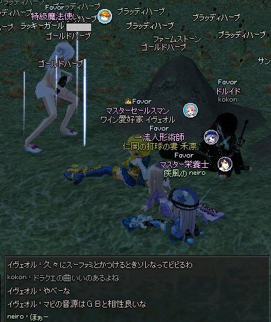 mabinogi_2013_10_04_021.jpg