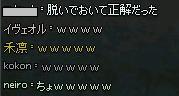 mabinogi_2013_10_04_023.jpg