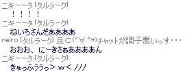 mabinogi_2013_10_05_001.jpg