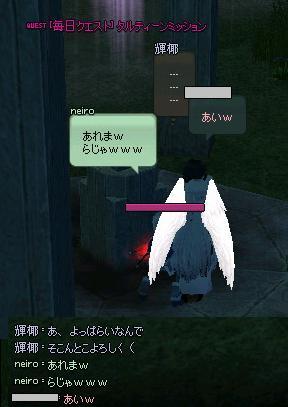 mabinogi_2013_10_07_002.jpg