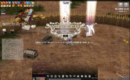 mabinogi_2013_10_07_006.jpg