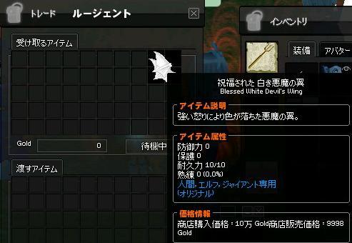 mabinogi_2013_10_07_024.jpg