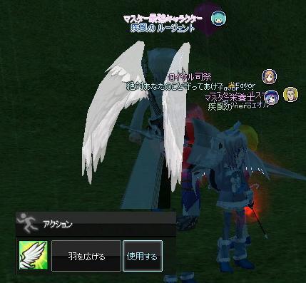 mabinogi_2013_10_07_026.jpg