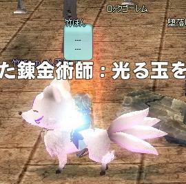 mabinogi_2013_10_07_029.jpg