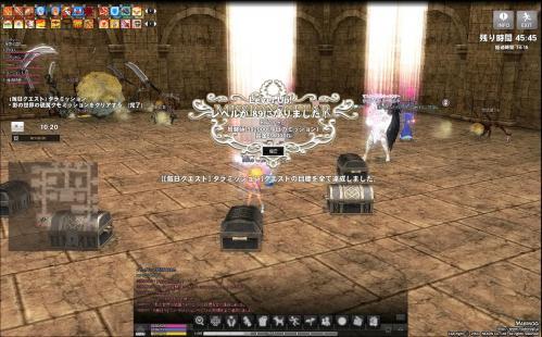 mabinogi_2013_10_07_031.jpg