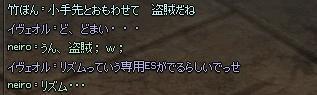 mabinogi_2013_10_07_033.jpg