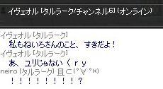mabinogi_2013_10_08_009.jpg