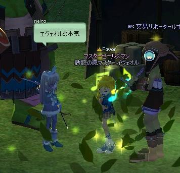 mabinogi_2013_10_08_014.jpg