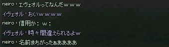 mabinogi_2013_10_08_015.jpg