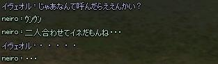 mabinogi_2013_10_08_017.jpg