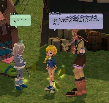 mabinogi_2013_10_08_018.jpg