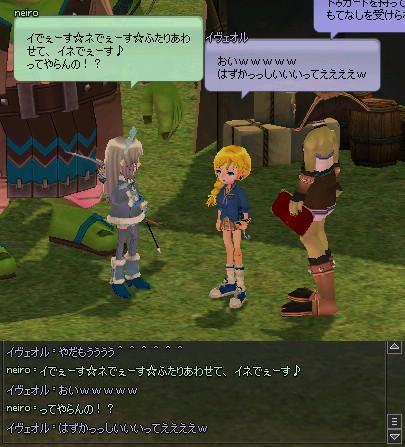 mabinogi_2013_10_08_021.jpg