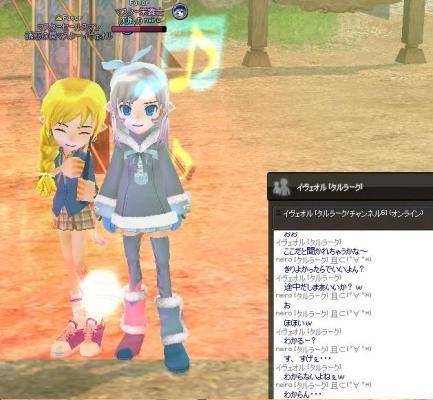mabinogi_2013_10_08_022.jpg