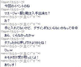 mabinogi_2013_10_09_002.jpg