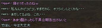 mabinogi_2013_10_09_009.jpg