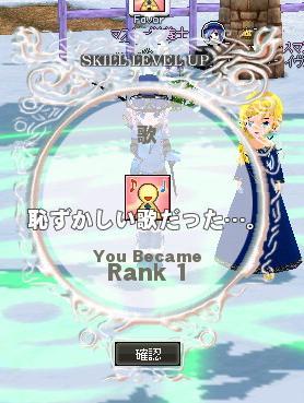 mabinogi_2013_10_10_025.jpg