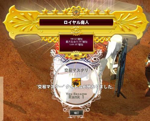 mabinogi_2013_10_12_006.jpg