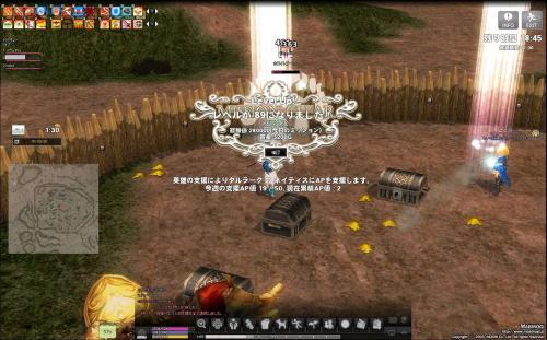 mabinogi_2013_10_13_007.jpg
