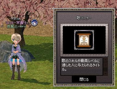 mabinogi_2013_10_15_009.jpg